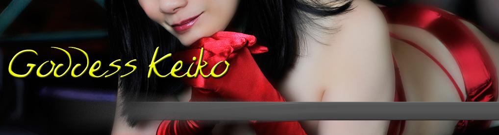 Goddess Keiko