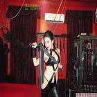 Asian Mistress Jane