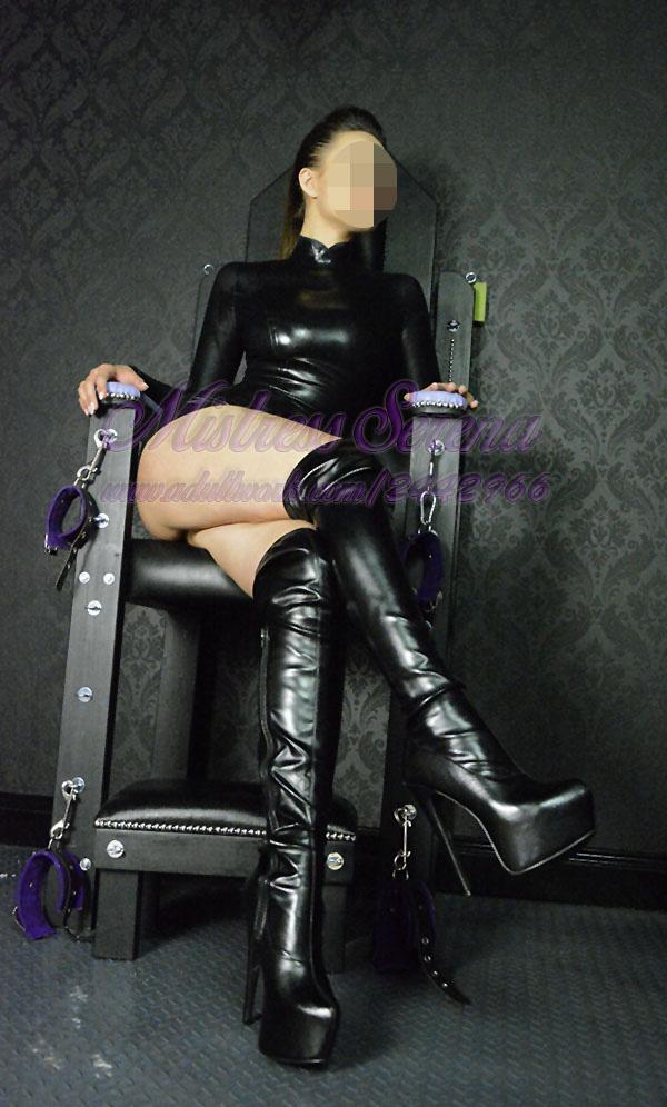 The Mistress X