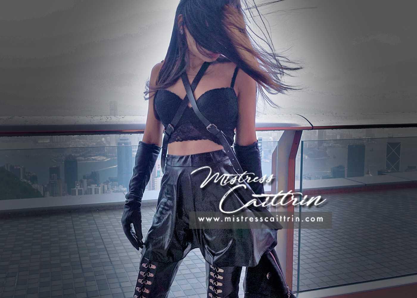 Mistress Caittrin